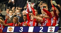 CK League Cup: M.U 3-2 Southampton
